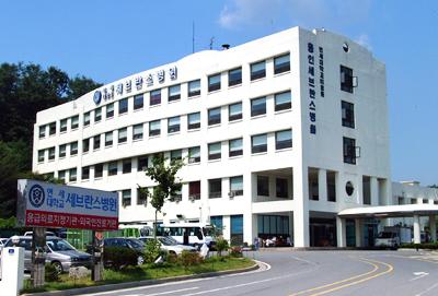 용인세브란스병원